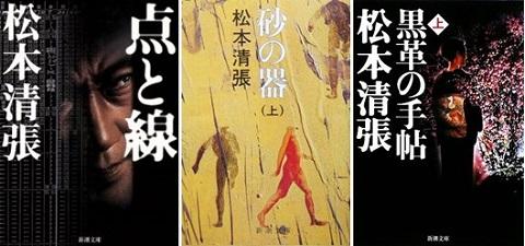 20170924-mystery-writer-japan7-2