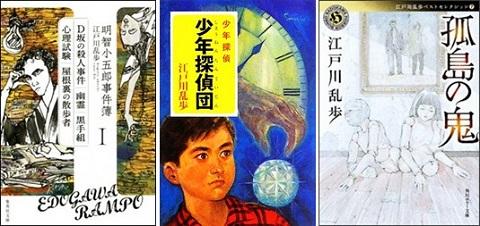 20170924-mystery-writer-japan7-5