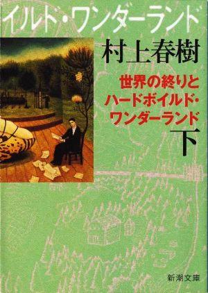 genjitsu-touhi-osusume5-1-2