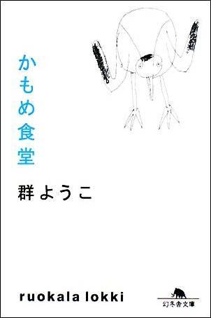 genjitsu-touhi-osusume5-2