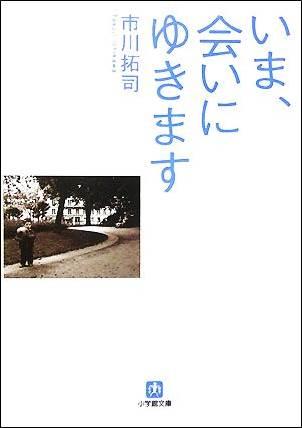 genjitsu-touhi-osusume5-3