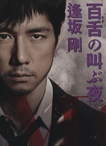 20171001-suspense-mystery-novel7-3