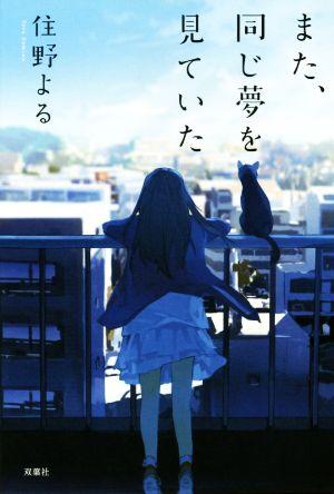 20171003-sumino-yoru-miryoku2