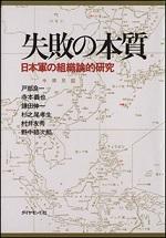 20171008-hitsudoku-business-book7-5
