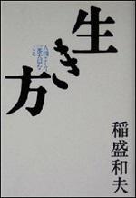 20171008-hitsudoku-business-book7-6