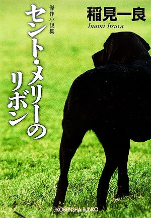 20171012-akino-yonaga-bungaku-4