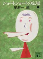 20171020-katsujichuudoku-book2