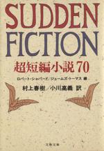 20171020-katsujichuudoku-book3