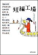 20171020-katsujichuudoku-book4-1