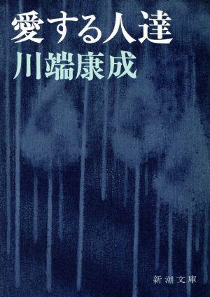 20171020-kawabata-yasunari-osusume4