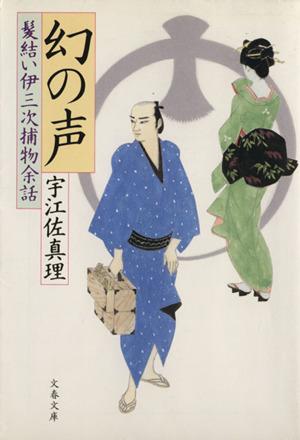 20171031-osusume-jidai-shosetsu-josei-sakka2