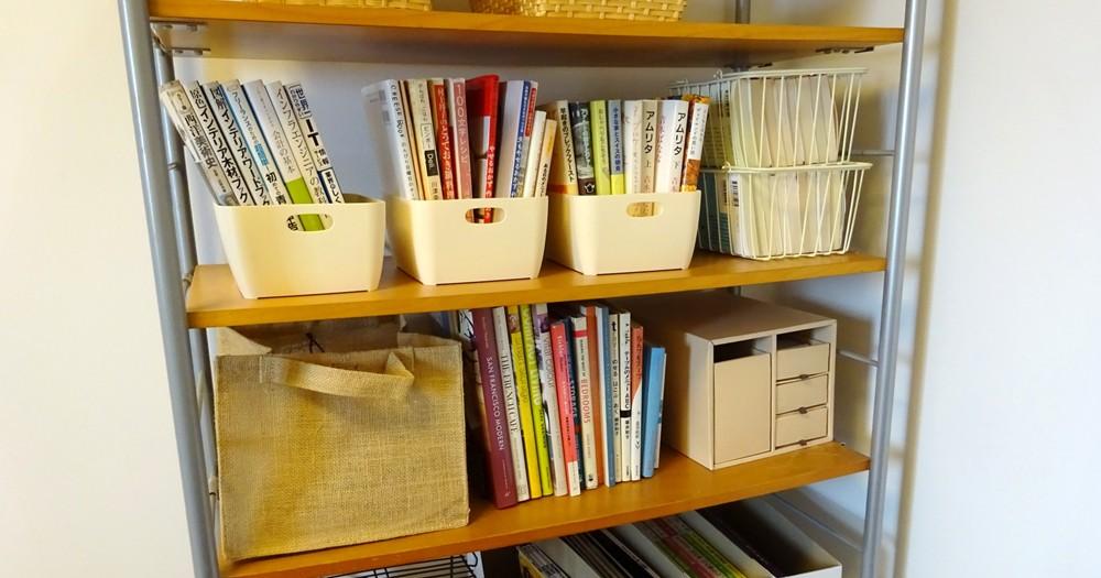 本が収納された本棚