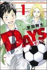 『DAYS』表紙