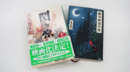 サイズ 単行本 文庫本・単行本・新書の違いと買うならとどちらか サイズ/内容