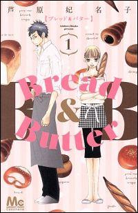 『Bread&Butter』表紙
