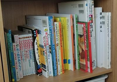 本棚に収納された絵本