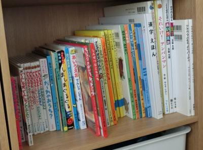 本棚に並べた絵本を背の順に並べたところ