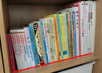 綺麗に本棚に収納された絵本