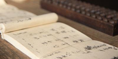 江戸時代の本