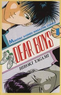 漫画『DEAR BOYS』表紙
