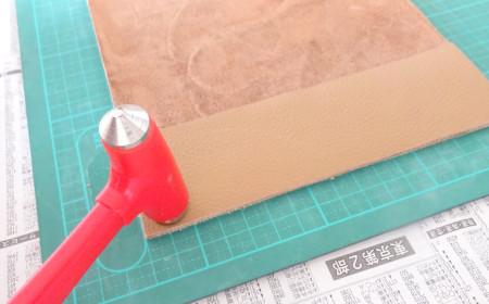 革製ブックカバーの作り方9