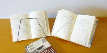 【実践】日焼けした本の修復