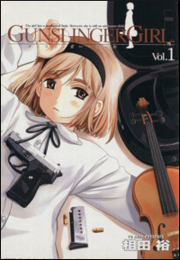 『GUNSLINGER GIRL』表紙