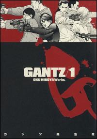 『GANTZ』表紙