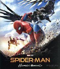 DVD『スパイダーマン:ホームカミング』