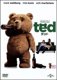 テッド表紙