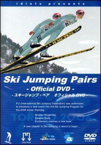 『スキージャンプ・ペア』表紙