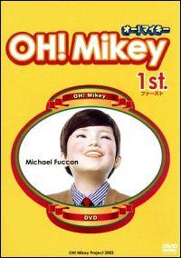 『オー! マイキー』表紙